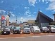 松浜モーター商会 の店舗画像