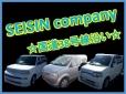 SEISIN company の店舗画像
