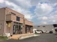 有限会社和田自動車 の店舗画像