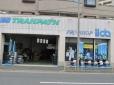 飯田商会~ProShop iida~ の店舗画像
