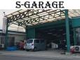 S−Garage の店舗画像