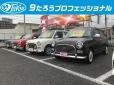9たろうプロフェッショナル の店舗画像