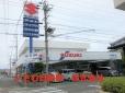 いさむ自動車株式会社 の店舗画像