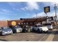 ライオン緑鳴海店 の店舗画像
