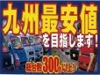 株式会社小郡車輌 上岩田店 (防衛省共済組合指定店)の店舗画像
