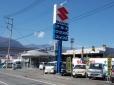 オートサービス三金 の店舗画像