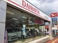 株式会社中間自動車工場 の店舗画像