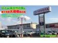 トヨタモビリティ東京 U−Car足立竹の塚店の店舗画像