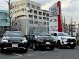 トヨタモビリティ東京 U−Car南大沢店の店舗画像