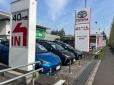 トヨタモビリティ東京 U−Car昭和の森店の店舗画像