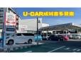 トヨタモビリティ東京 U−Car成城喜多見東店の店舗画像