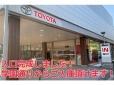 トヨタモビリティ東京 大泉学園店の店舗画像