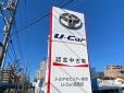 トヨタモビリティ東京 U−Car葛西店の店舗画像