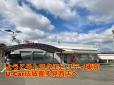 トヨタモビリティ東京 U−Car成城喜多見西店の店舗画像