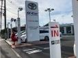 トヨタモビリティ東京(旧トヨタ東京カローラ) U−Car秋津店の店舗画像