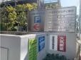 TM東京オートギャラリー谷原光が丘 の店舗画像