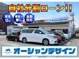 ココモキング 泉バイパス店 の店舗画像