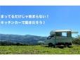 キッチンカー九州.Lab の店舗画像
