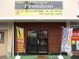 USED CAR PRO SHOP Freedom(フリーダム) の店舗画像