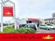 Automobile REGALO の店舗画像