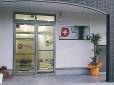 ドクターフィットECO の店舗画像