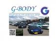 G−BODY の店舗画像