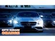 オートガレージCHANGE の店舗画像