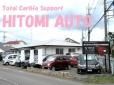 HITOMI AUTO の店舗画像