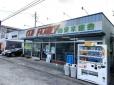 青木商会 の店舗画像
