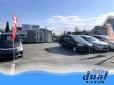 Auto dual / オートデュアル の店舗画像