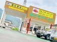 有限会社赤江サービス工場 の店舗画像