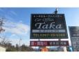 カーオフィス・タカ の店舗画像