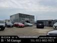 B・M Garage/ビーエムガレージ の店舗画像