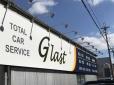 Glast グラスト の店舗画像