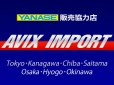 AVIX IMPORT 三郷インター店(ヤナセ販売協力店) Earner Japan(株)の店舗画像