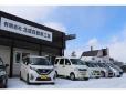 北成自動車工業 の店舗画像