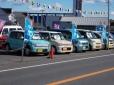 オートショップオアシス の店舗画像