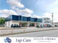 1up Cars —4WD ProShop—の店舗画像