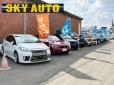 SKY AUTO/スカイオート の店舗画像
