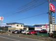 上田モータース の店舗画像