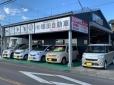 塚田自動車 の店舗画像