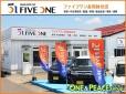 有限会社中沢自動車工業 の店舗画像