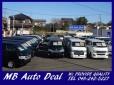 株式会社MB Auto Deal の店舗画像