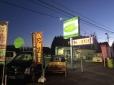 ネクセルオートサービス の店舗画像