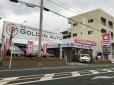 ラビット浜松葵町店 の店舗画像