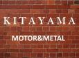 北山自動車金属 の店舗画像