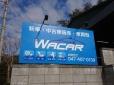 WACAR の店舗画像