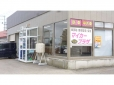 マイカープラザ の店舗画像