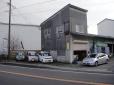 佐藤自動車鈑金塗装 の店舗画像