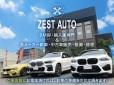 ZEST AUTO の店舗画像